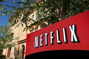 NetflixBuilding4